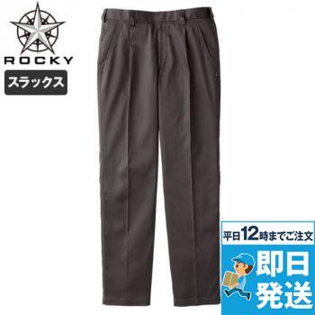 RP6914 ROCKY ワンタックパンツ(男女兼用)