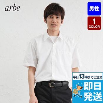 EP-828 チトセ(アルベ) 半袖/カ
