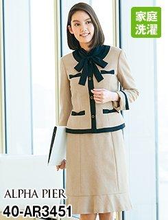 AR3451 アルファピア セミタイトスカート