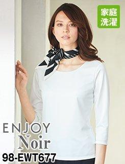 EWT-677 enjoy 七分袖プルオーバー 無地