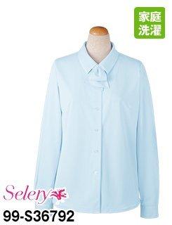 S-36792 36793 36796 36798 SELERY(セロリー) 吸汗速乾素材!透けない長袖ニットブラウス(リボン付)