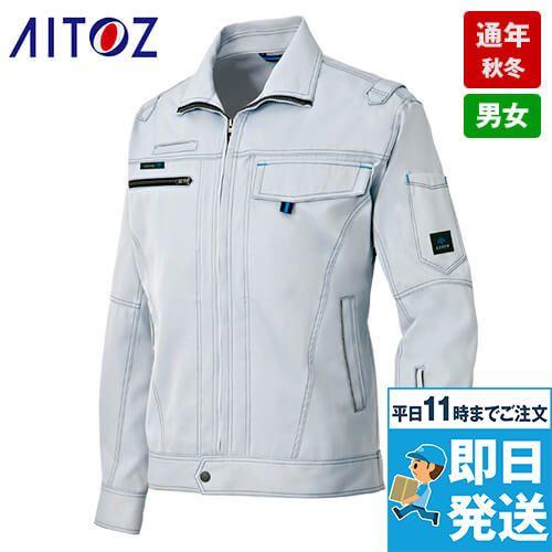 AZ-60401 アイトス アジト 長袖ブルゾン(男女兼用)