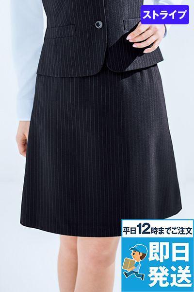 AS2284 BONMAX/リアン Aラインスカート ストライプ