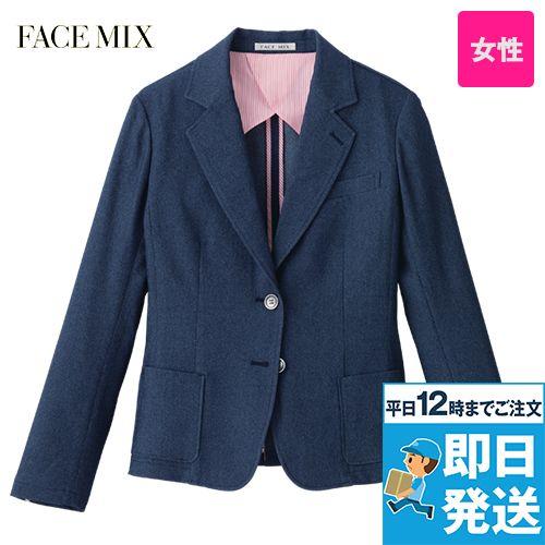 FJ0311L FACEMIX デニム調カジュアルジャケット(女性用)