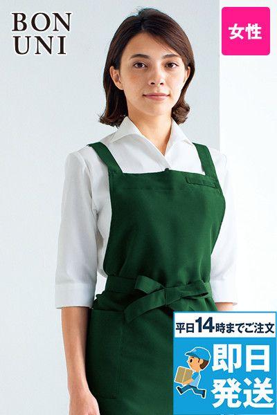 08935 BONUNI(ボストン商会) イタリアンカラーシャツ/七分袖(女性用)ワッフル