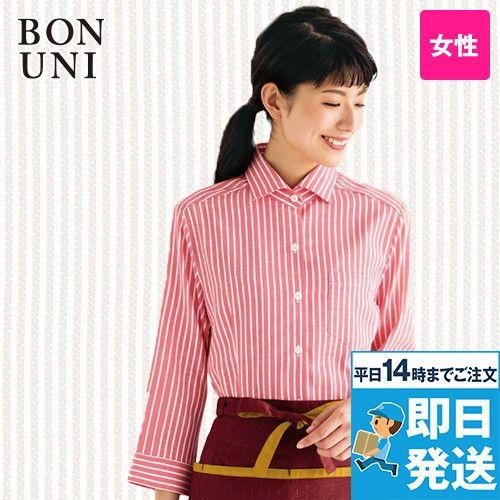 24211 BONUNI(ボストン商会) シャツ/七分袖(女性用) ストライプ