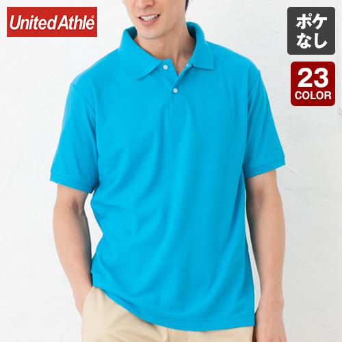 ドライCVCポロシャツ(5.3オンス)(男女兼用)