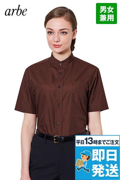 EP-8362 チトセ(アルベ) スタンダードカラーシャツ/半袖(男女兼用)