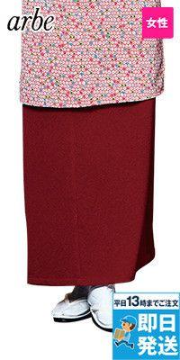 [在庫限り/返品交換不可]K-8407 チトセ(アルベ) スカート