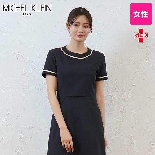 MK-0020 ミッシェルクラン(MICHEL KLEIN) ワンピース(女性用)