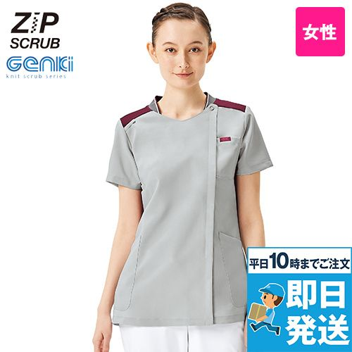 7043SC FOLK(フォーク) ZIP SCRUB レディスジップスクラブ(女性用)