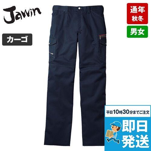 52102 Jawin カーゴパンツ
