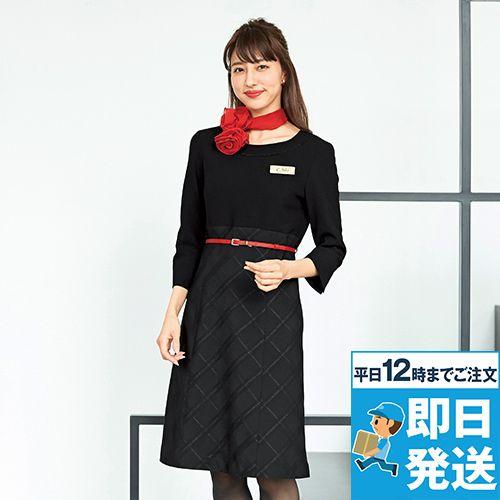 en joie(アンジョア) 61840 ワンピース(女性用) シャイニーシャドーチェック