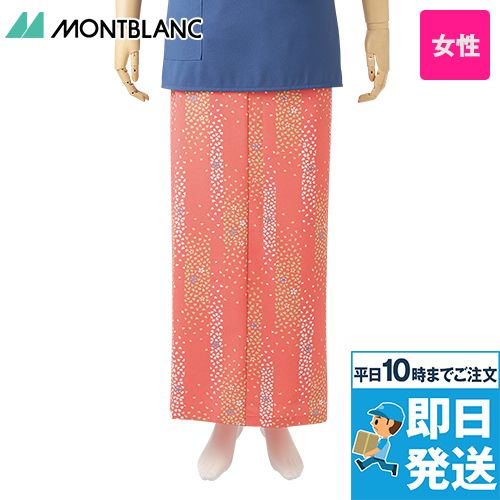 7-411 413 MONTBLANC 和風ラップスカート(女性用・腰ヒモ式)