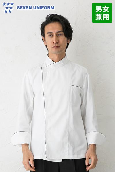 BA1082 セブンユニフォーム コックコート(男女兼用)