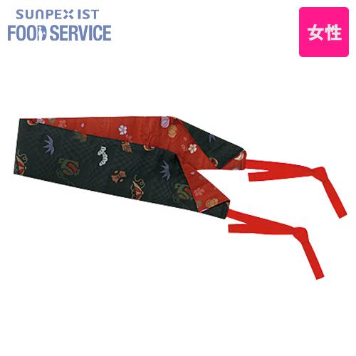 K3649 3650 SUNPEX(サンペックス) 和風ベルト(女性用) リバーシブル