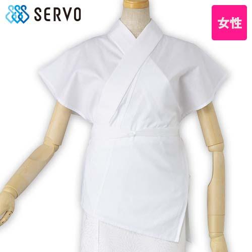 OD140 SUNPEX(サンペックス) 袖無し半襦袢上(女性用)