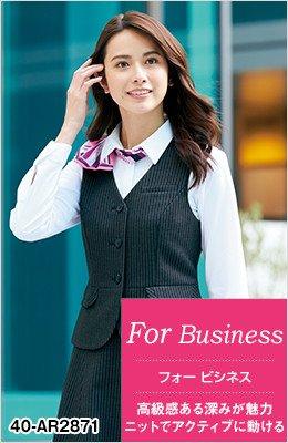 フォービジネス 高級感ある深みが魅力 ニットでアクティブに動ける