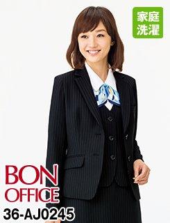 ボンマックスAJ0245ジャケット