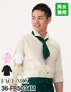 優雅な佇まいを演出する襟元の七分袖シャツ