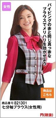 LBLL1301 七分袖ブラウス(女性用)