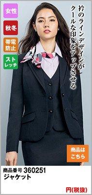 AJ0251 ジャケット