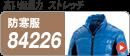 TS DESIGN 84226