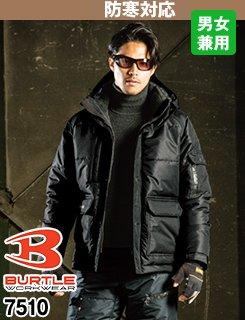 肉厚でしっかり暖かい新作の防寒ジャケット・バートル1501