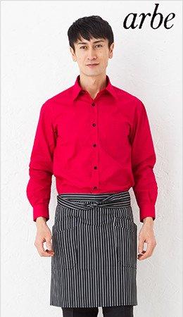 arbe EP5962長袖ブロードシャツ