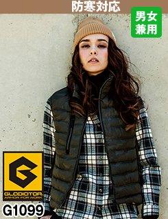 G1099 グラディエーター 防寒ベスト
