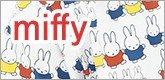 miffyミッフィーの白衣