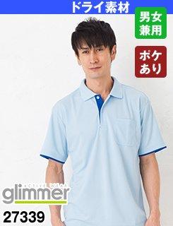 重ね着風のおしゃれなポケット付きのドライポロシャツ