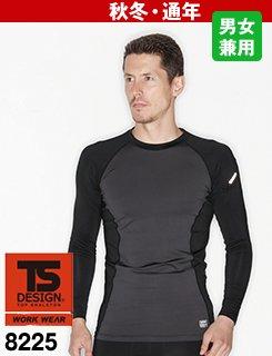 TS DESIGN 8225 マイクロフリースロングスリーブシャツ