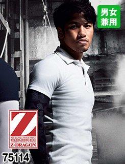 カジュアルテイストで伸縮性に優れたストレッチカノコポロシャツ!Z-DRAGON75114