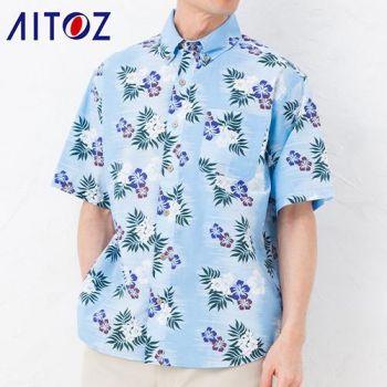 爽やかな色合いのアロハシャツ
