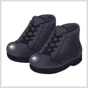 安全靴の看板