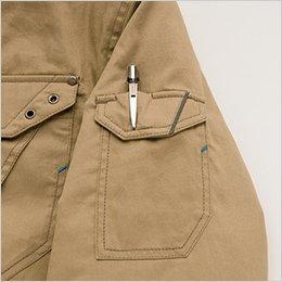 袖ペン差し&ポケット(反射材付)
