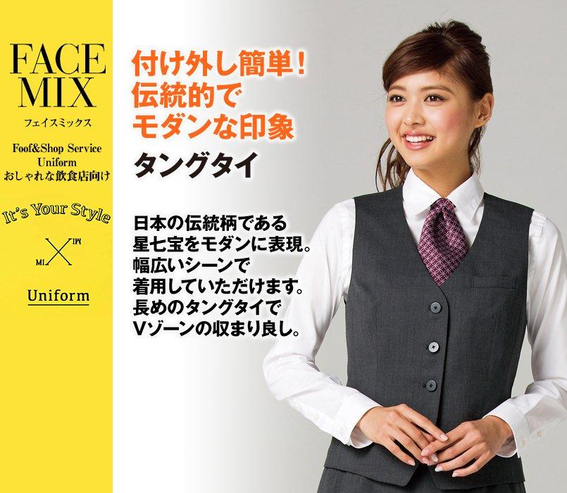 FA9191 FACEMIX タングタイ(星七宝)(女性用)