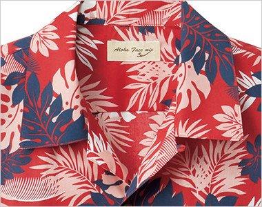 2WAYで着られる開襟仕様の襟元