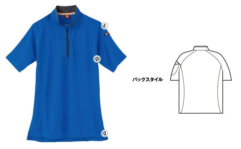 バートル415 商品詳細・こだわりPOINT