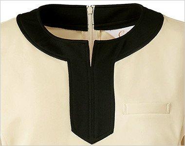インパクトのある襟元バイカラーデザイン