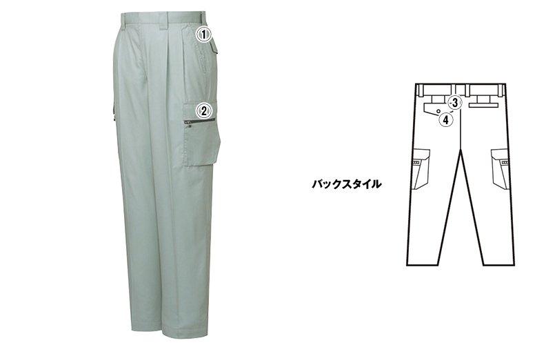 自重堂jichodo46202 商品詳細・こだわりPOINT