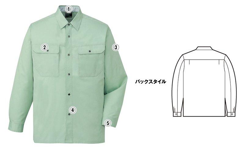 自重堂jichodo84504 商品詳細・こだわりPOINT