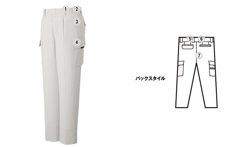 自重堂jichodo85902 商品詳細・こだわりPOINT