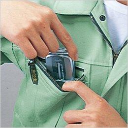 左胸携帯電話収納ポケット
