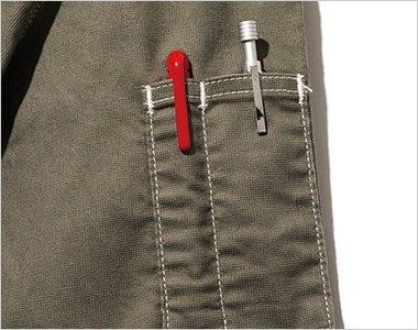 左袖 ペン挿しポケット