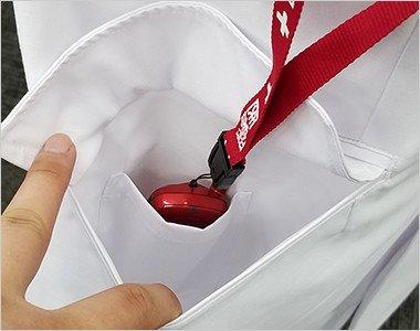 右脇ポケット内に小さいポケットが付いたダブルポケット仕様