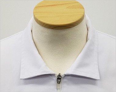 襟を折って着用も可能