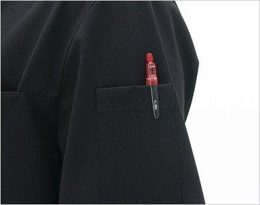 左袖にペン差しポケット
