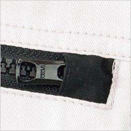 作業中の商品や建材などへの傷付き防止のスライダーキャップ